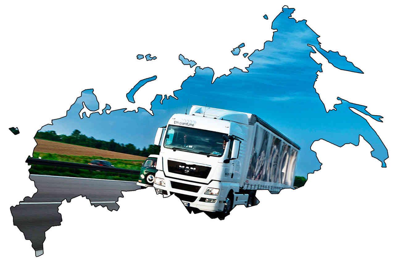 транспортно логистические услуги